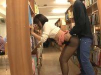 【※中出しレイプ※】図書館で黒パンストJDを犯す!彼氏が離れた隙に着衣のまま中出しレイプ…!