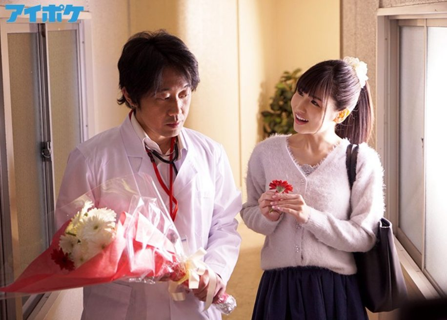 【※女子大生レイプ】父の見舞いに来た美人JDを医師が狙う!家まで追いかけ侵入生ハメレイプ…!桜空もも